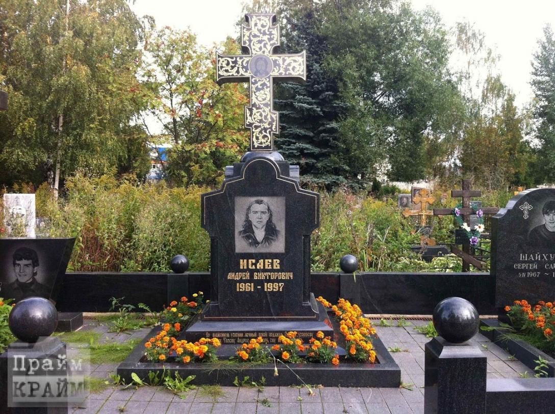 Памятник на могилку Жиганск перевернутое надгробие