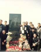 Оренбург золотарь