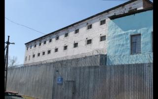 Фото УК 272/СТ 2 тюрьма (1000 мест). Тулун, ул. Лыткина, 66.