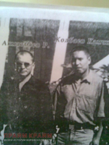 Книга рысбека акматбаева пресс хата organizer
